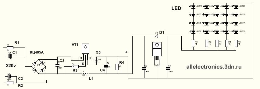 схема: 2